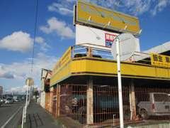 246号線沿い、黄色い看板が目印!!