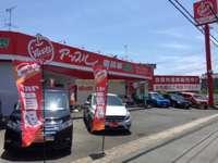 アップル アップル浜松小豆餅店/アップルFC本部直営店