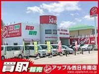 アップル 四日市南/アップルFC本部直営店