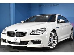 BMW 6シリーズグランクーペ 640i Mスポーツ 後期 コンフォ-トP サンR ACC HUD 2年保証