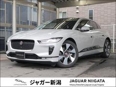 ジャガー Iペイス の中古車 HSE 4WD 新潟県新潟市中央区 810.0万円