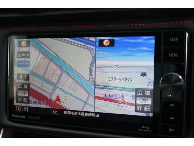 【ナビゲーション】パナソニック製SDナビ(社外品)を装備(CN-RX04WD)、フルセグTV、DVD再生、ブルートゥース接続等AV機能も充実の高機能なナビゲーションです!