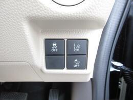 衝突軽減ブレーキ 車線逸脱抑制 前後方誤発進制御 先行車発進お知らせタイヤのスリップや横滑りを抑えるVSA