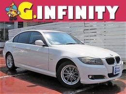 BMW 3シリーズ 320i /後期型/社外ナビ/HIDライト/スマートキー