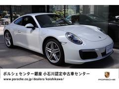 ポルシェ 911 の中古車 カレラ PDK 東京都文京区 1148.0万円