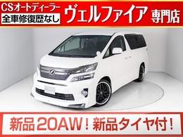 トヨタ ヴェルファイア 3.5 Z Gエディション 新品20AW/エグゼクティブシ-ト/ALPINEナビ