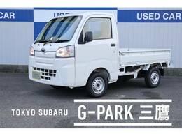 スバル サンバートラック 660 TB 三方開 4WD 走行約5000キロ