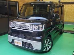トヨタ ピクシスメガ 660 L