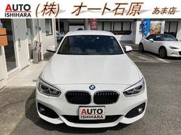 BMW 1シリーズ 118i Mスポーツ LEDヘッドライト 自動軽減ブレーキ