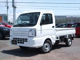 マツダ スクラムトラック 660 KC エアコン・パワステ 5MT ラジオ 登録済み車