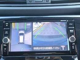 これが【アラウンドビューモニター】上空から見下ろしているかのような映像を映し出して、スムーズな駐車をアシスト