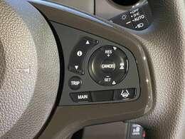 【レーダークルーズコントロール】 高速道路で便利な自動で速度を保つクルーズコントロールが、衝突軽減システムと連携し、前方の車両を感知して車間を保つように速度調節してくれます!!