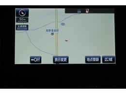 SDナビゲーション & JBLプレミアムサウンドシステム装備♪