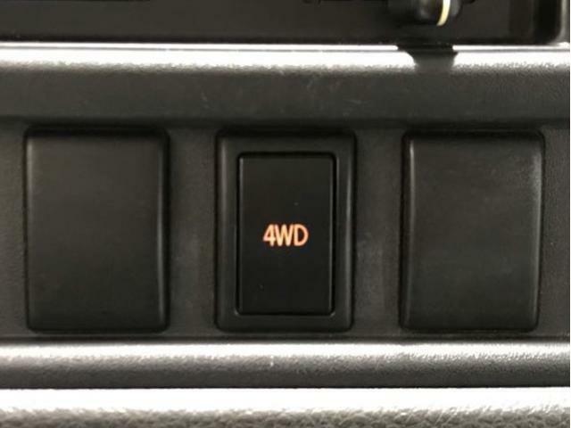 4WD切り替えボタン