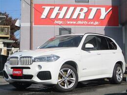 BMW X5 xドライブ 40e Mスポーツ 4WD ACC ブラウンレザー パドルシフトLED