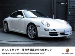 ポルシェ 911 カレラS ティプトロニックS ポルシェ認定中古車 ディーラー整備車