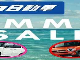御購入頂いた車両は全車整備・点検し、お渡しいたします。アフターパーツの販売・取付、各種保険取扱、鈑金塗装、ボディコーティング施工まで、お車に関するあらゆる事をサポート。