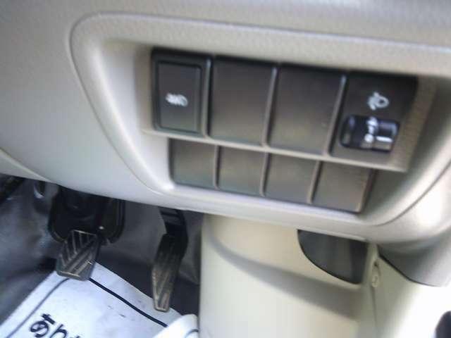ライトレベライザ-+4WD切り替えスイッチ
