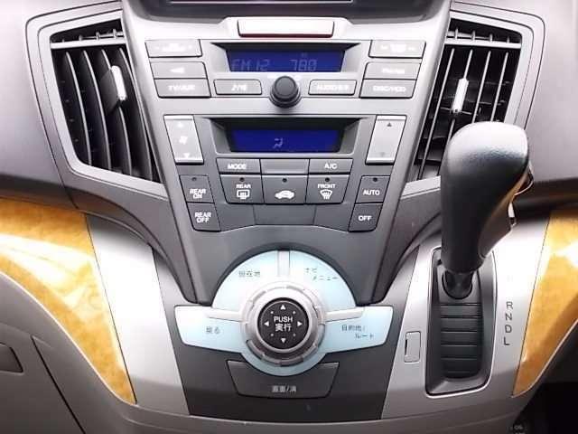 エアコンはオートタイプなので細かい操作なしで快適温度に調整してくれます。季節の変わり目のわずらわしさはありませんね♪
