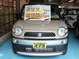 船津自動車販売は中古車だけでなく新車もFUNATSU価格です!お客様のお好きなグレード,ボディカラーをご提供しております!是非お問合せ下さい!【http://www.272.jp/】