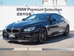 BMW 6シリーズグランクーペ 640i Mスポーツパッケージ ACシュニッツァーエアロ 20inch ガラスSR
