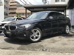 BMW 3シリーズグランツーリスモ 320i Mスポーツ ACC黒革電動シート電動トランクHDDナビETC