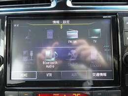 ◆日産純正ナビゲーション◆フルセグTV・CD再生・DVD再生・Bluetooth Audioなど様々なソースが使用できます。是非、お気に入りの音楽で楽しい運転の時間をお過ごしください!