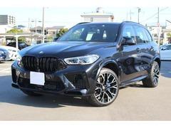 BMW X5 M の中古車 コンペティション 4WD 兵庫県西宮市 1693.0万円