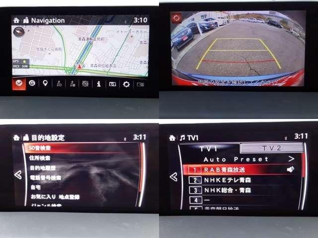 DVDやフルセグTVも見れるメモリナビ付き♪バックカメラも付いていますので駐車が苦手な方でも安心です!