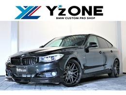 BMW 3シリーズグランツーリスモ 320i スポーツ 3DDesign ver YZRACING20inch AW