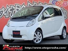 三菱 アイ・ミーブ(軽) ベースモデル 1年保証/電気自動車/HID/スマートキー
