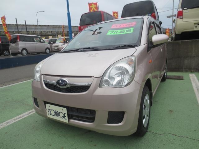 9.9万円~39.9万円専門店 良質車、常時在庫150台!