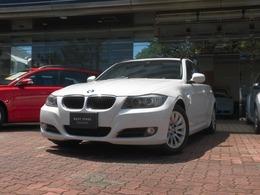 BMW 3シリーズツーリング 320i 過去毎車検BMWディーラー実施/後期Lci