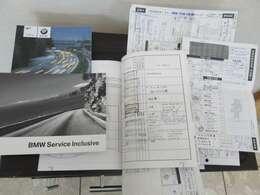 H22,23,24,26,28,30,R1年度の記録簿残っております。全てBMWディーラーにて実施されてきているお車です!