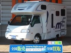 日産 バネットトラック の中古車 ナッツRV マッシュ タイプXX 広島県三原市 459.0万円