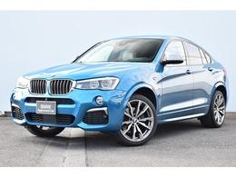 BMW X4 M40i 4WD アイボリーホワイト革アダプティブLEDHUD