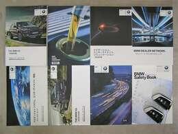 各種取扱説明書、整備記録簿、スペアキー等ございます。整備記録簿はH27・H28・H29・H30・R1・R2 全部で6枚御座います。BMW正規ディーラーで毎年欠かさず整備されてきた素晴らしいお車となります