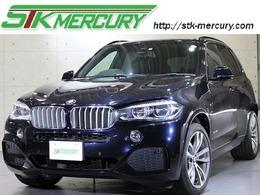 BMW X5 xドライブ 50i Mスポーツ 4WD LEDヘッドライト黒革毎年D整備Mスポ20AW