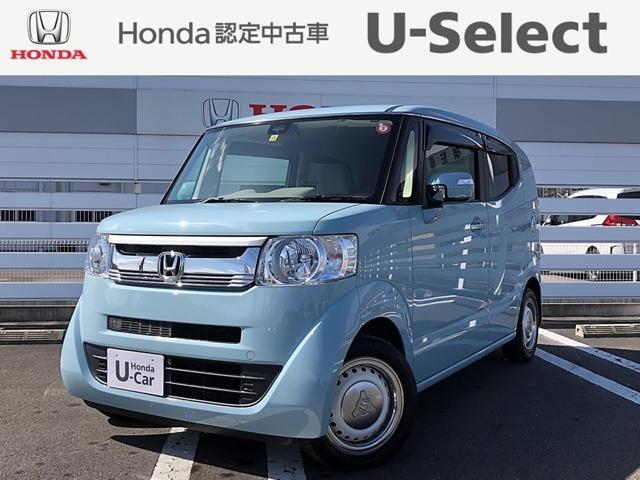 ☆この度は、ホンダカーズ宇都宮中央 那須三島店の車を見ていただきましてありがとうございます。☆