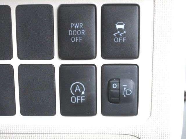 燃費向上に役立つアイドリングストップ機能