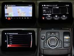 Bluetooth対応で携帯との連携も可能なフルセグマツダコネクトナビです。