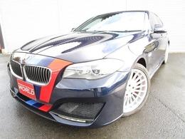 BMW 5シリーズ 523i Mスポーツパッケージ HDDナビ Bカメラ 右H