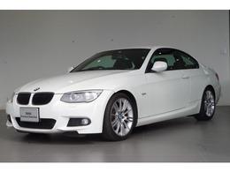BMW 3シリーズクーペ 320i Mスポーツパッケージ 純正HDDナビ ETC 電動フロントシート