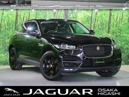 ジャガー Fペイス 20d ピュア 4WD 認定 黒革 シートヒーター 19ブラックAW