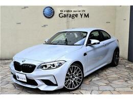 BMW M2コンペティション M DCTドライブロジック DCT・ハーマンカードゥン・新車保証