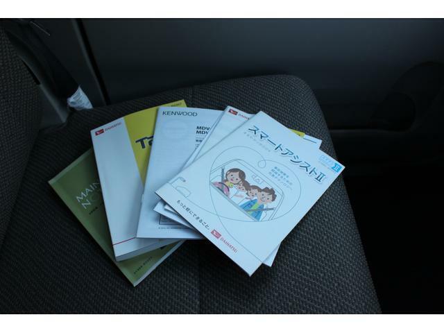 取扱説明書・保証書・ガイドブックがあります!