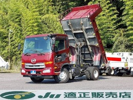 UDトラックス コンドル ダンプ 新明和製ダンプ 最大積載量3.6t