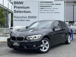 BMW 1シリーズ 118d スポーツ ACCコンフォートPKGパーキングサポートPKG