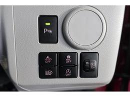 各種スイッチ類です アイドリングストップやコーナーセンサーのON/OFF等が可能です