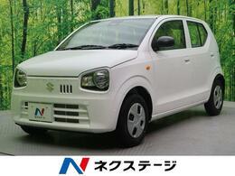 スズキ アルト 660 L スズキ セーフティ サポート装着車 届出済未使用車 セーフティサポート